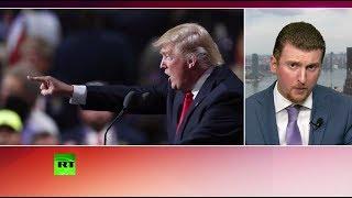 Конгрессмены предложили запретить Трампу атаковать Иран без их одобрения