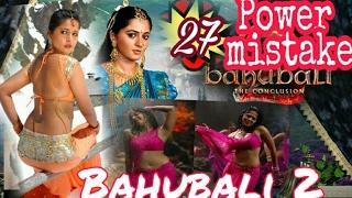 BAHUBALI 2 TOP MISTAKES,BAHUBALI 2 Shocking Mistakes | Prabhas | SS Rajamouli | Anushka Shetty