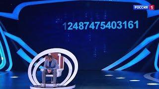 Студент из Башкирии стал финалистом шоу «Удивительные люди» на телеканале «Россия»