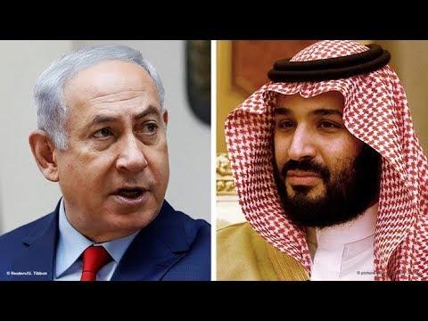 Саудовская Аравия и