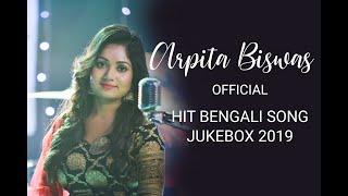 arpita-biswas-hit-bengali-songs-jukebox-sm-studio-2019