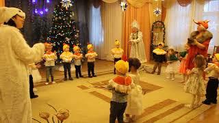 Танец Снег снежок по дорожке стелется Детская песенка
