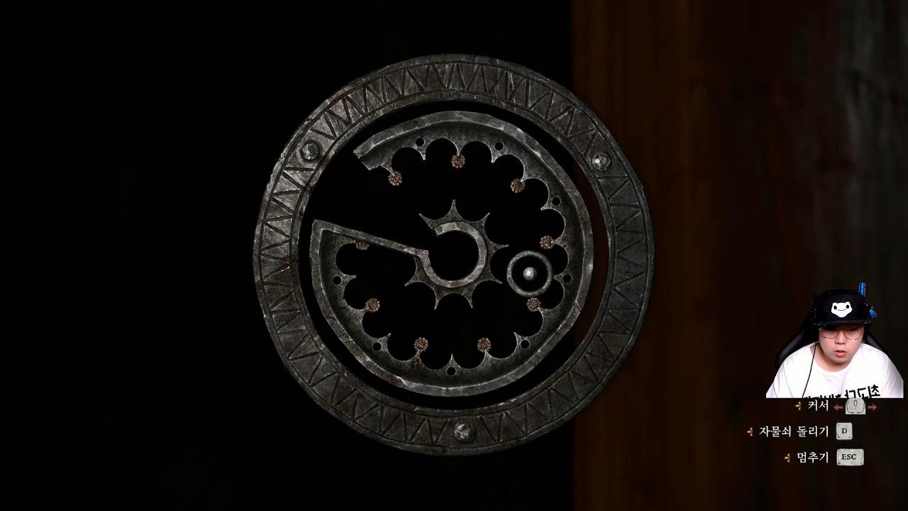 킹덤컴 딜리버런스 (Kingdom Come Deliverance) #36 비겁한 나 - YouTube