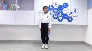Publication Date: 2019-03-25 | Video Title: 天主教聖母聖心小學~吳俊昊