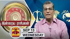 13-09-2017 Indraya Raasipalan by Astrologer Sivalpuri Singaram Thanthi TV