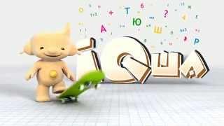 IQsha.ru - онлайн - сервис для обучения и развития детей от 2х до 11 лет - полная презентация