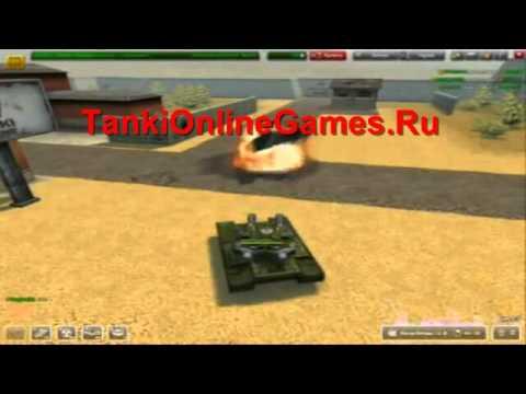 Скачать играть в игры на яндексе онлайн танки