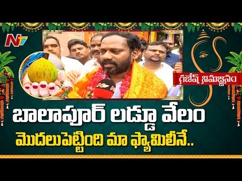 Kolan Rami Reddy Family Members Feels Happy Over Winning Balapur Laddu | Face To Face | NTV