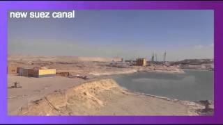 أرشيف قناة السويس الجديدة : 16فبراير2015