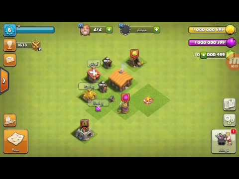 The Latest Clash Of Clans Private Server!!!