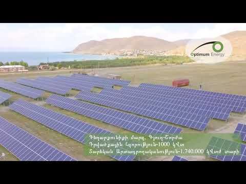 Արևային կայան - Շողակաթ համայնք