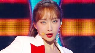 EXID - I Love You [Show! Music Core Ep 611]
