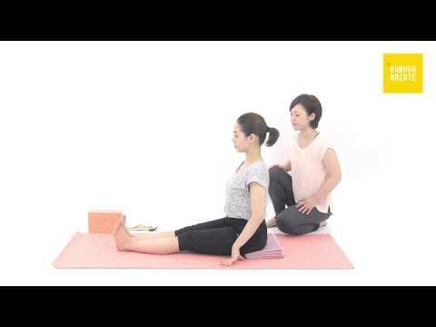 34ジャーヌシルシャアーサナ(頭を膝につけるポーズ)の指導法