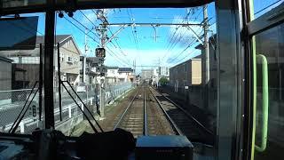 20200131 京阪 石山寺~坂本比叡山口