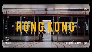 Publication Date: 2021-05-05 | Video Title: 【28】香港教育工作者聯會黃楚標中學  A組:香港印象