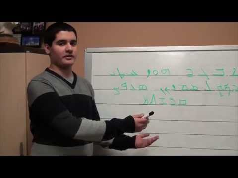 Teaching the Chaldean Language