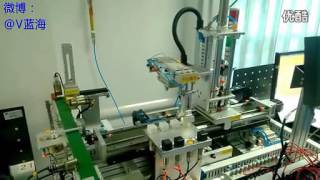MITSUBISHI PLC control of industrial automation
