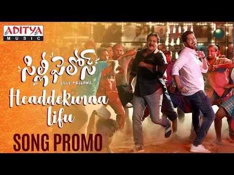 Headdekuraa Lifu Song Promo || Silly Fellows Movie Songs || Allari Naresh, Sunil || Sri Vasanth