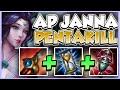 RANK 1 WORLD JANNA JUNGLE (GETS ADC PENTA) | League of Legends