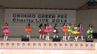 2014・8・3 OBIHIRO GREENFES 2014 帯広市緑ヶ丘公園内野外ステー...