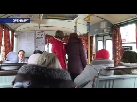 Юрий невидловский 53 оренбург