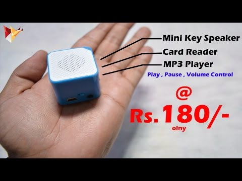 Mini Speaker Cum MP3 Player Cum Card Reader  | Data Dock