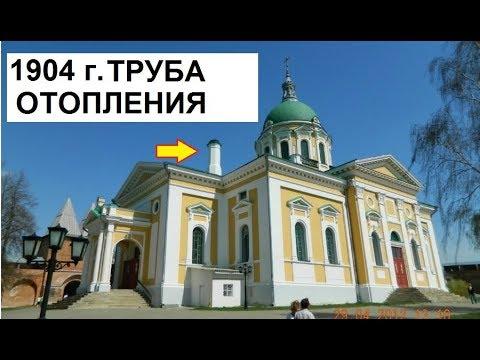 Как отапливали дворцы в россии