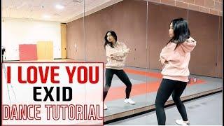 EXID(이엑스아이디) 알러뷰 (I LOVE YOU) Lisa Rhee Dance Tutorial