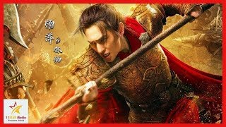 HOT Kung-Fu Martial Arts Chinese 2019 - Action Movies Full Length English Hollywood