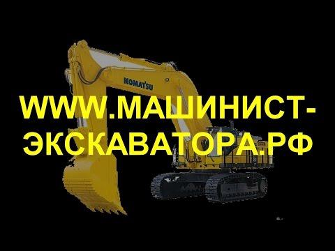 работа экскаваторщик вахта казахстан