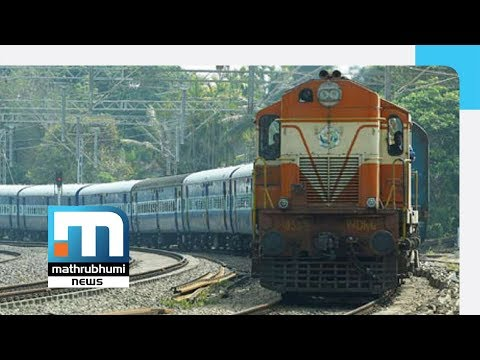 Railway Launches App To Plan Traffic Optimise Freight Ops| Mathrubhumi News