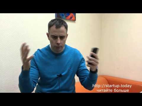 №19 - Как создать компанию по разработке мобильных приложений iphone android ios часть 1