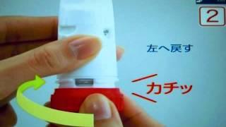 シムビコートタービュヘイラーの吸入方法.AVI