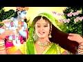 कृष्णा भजन 2017 राधे राधे बोल Radhe Radhe Bol Lokesh Garg Hindi Shri Krishna Bhajan 2017