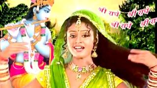 कृष्णा भजन 2017 - राधे राधे बोल - Radhe Radhe Bol - Lokesh Garg - Hindi Shri Krishna Bhajan 2017