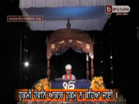 Japji Sahib recited by Students of Akal Academy Baru Sahib
