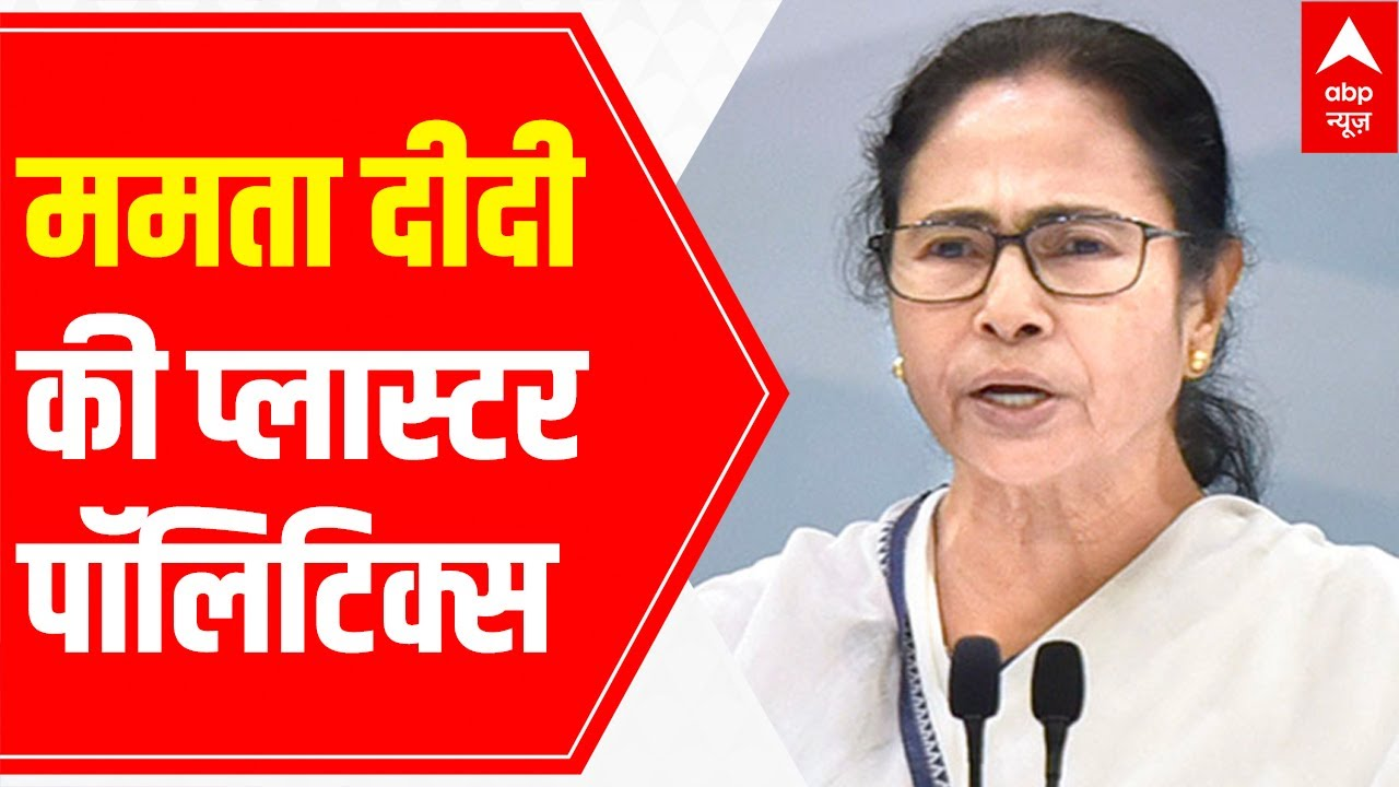 Mamata Banerjee questions govt role in Pegasus phone hacking issue