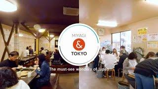 360° TOHOKU&TOKYO -  local dishes / MIYAGI