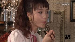テレビ東京「音流~ONRYU~」3/31 (金) さくらしめじ ゲスト出演.