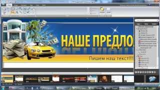 видео Голубые шаблоны Wordpress