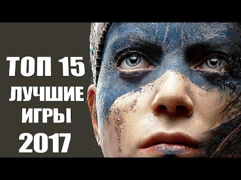 TOP 15: Лучшие