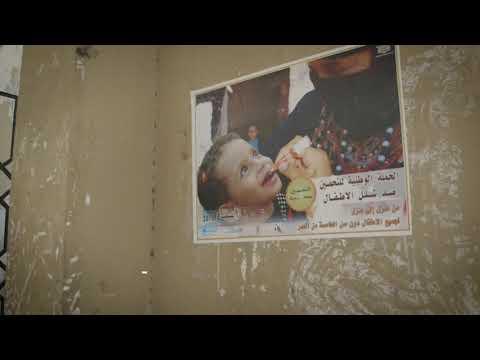 Humanitarian Response in Yemen - September 2018