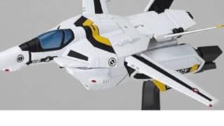 Macross Robotech Revoltech #083 Super