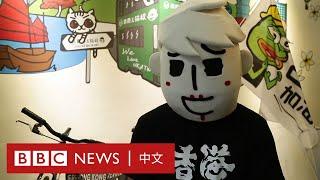 台灣大選:插畫師爵爵支持香港 在台港人看選舉- BBC News 中文