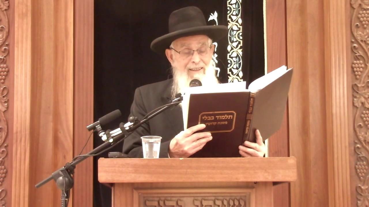 עדים במינוי שליח - שיעור כללי במסכת קידושין - הרב יעקב אריאל