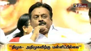 Speed News 19-04-2016 Puthiya Thalaimurai Tv