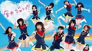 """2013年9月11日(水)発売のHRの3rdシングル """"全力ジャンプ!""""のプロモーシ..."""