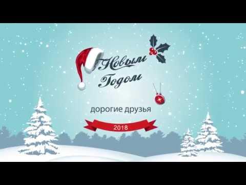 Красивая новогодняя открытка // С Новым годом, футаж