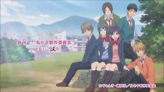 Kiss him not me all episodes °English° no ads