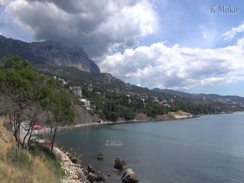Алупка : На море в Крым - город море цены